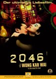 2046 (Special Edition – 2 DVDs)