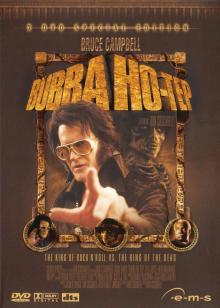 Bubba Ho-Tep (Special Edition 2 DVDs)