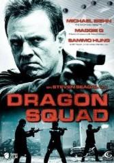 Dragon Squad (Steelbook)