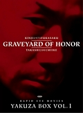 Graveyard of Honor (Yakuza Box Vol.1 – 2 DVDs)