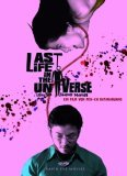 Last Life in the Universe (2 DVDs)