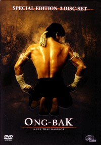 Ong-Bak – Muay Thai Warrior (Special Edition – 2 DVDs)