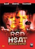 Red Heat – Unschuld in Ketten