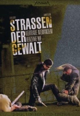 Straßen der Gewalt (Special Edition – 2 DVDs)