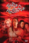 The Tribe (Series One)